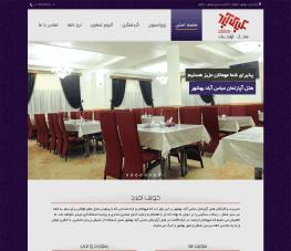 سایت هتل آپارتمان عباس آباد