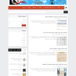 سایت خانه فرهنگ دیجیتال