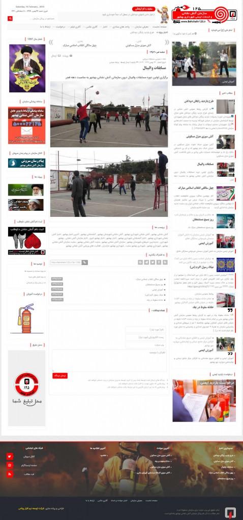 Behshahr125_3