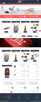 طراحی سایت فروشگاهی ستاره شهر