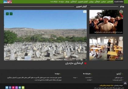 طراحی وب سایت خبری انتخاباتی و کاندیدای مجلس رحمانی خلیلی